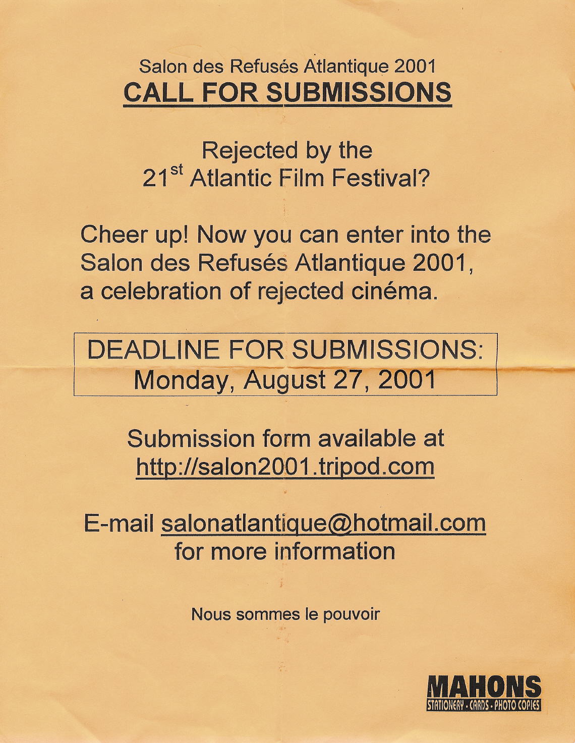 The first ever call for submissions